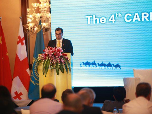 The 4th CAREC Think Tanks Development Forum