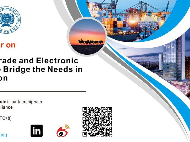 Optimizing Trade and Electronic Commerce to Bridge the Needs in CAREC Region